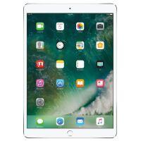 270x270-Планшет Apple iPad Pro 10.5 256GB LTE Silver