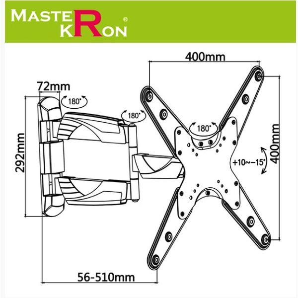Кронштейн для ТВ MASTERKRON UPA39-443
