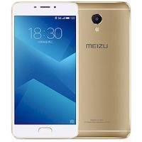 Смартфон Meizu M5 Note 3GB/16GB золотой