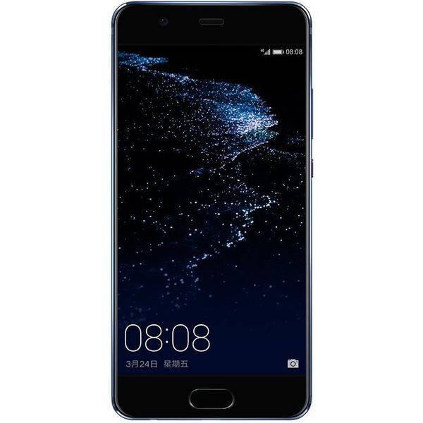 Смартфон Huawei P10 PLUS DS BLUE (VKY-L29)