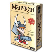 Настольная игра HOBBYWORLD Манчкин (цветная версия, 2-е рус. изд.), Арт. 1031