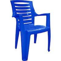 270x270-Стул пластиковый Алеана Рекс (темно-синий)
