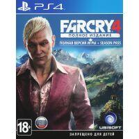 270x270-Игра для PS4 Far Cry 4. Полное издание [русская версия]