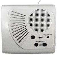 270x270-Радиоприёмник ПРОМСВЯЗЬ МЭТА-212