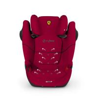 Автокресло Cybex Pallas M-Fix SL (Ferrari Racing Red)