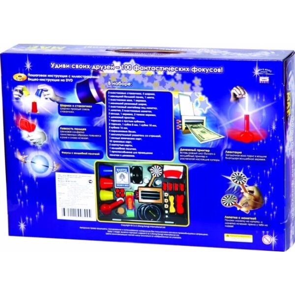 Набор фокусов МАЛЕНЬКИЙ МАГ + DVD, MLM1702-005