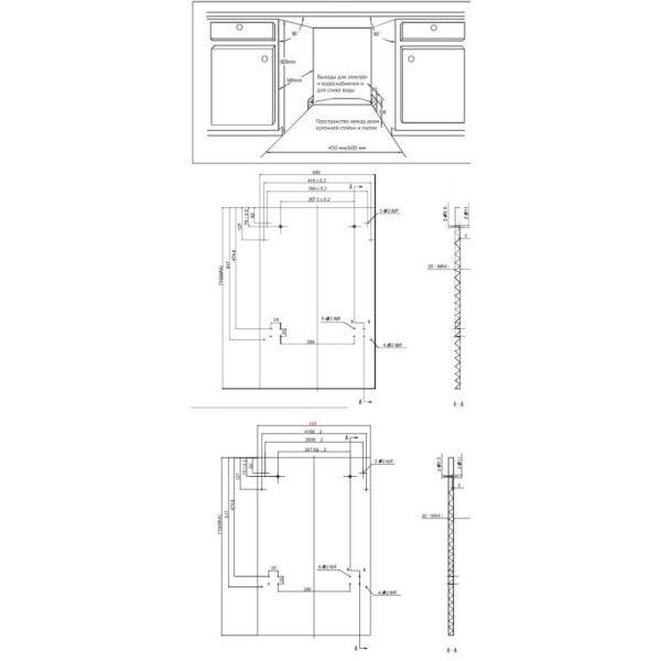 Встраиваемая посудомоечная машина WEISSGAUFF BDW6083D