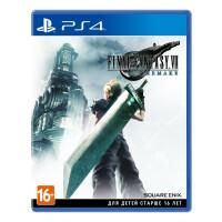 270x270-Игра Final Fantasy VII Remake для PlayStation 4