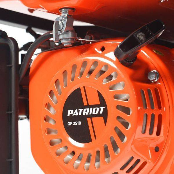Генератор Patriot GP 2510