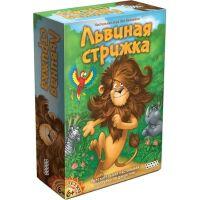 270x270-Настольная игра Hobby World Львиная стрижка