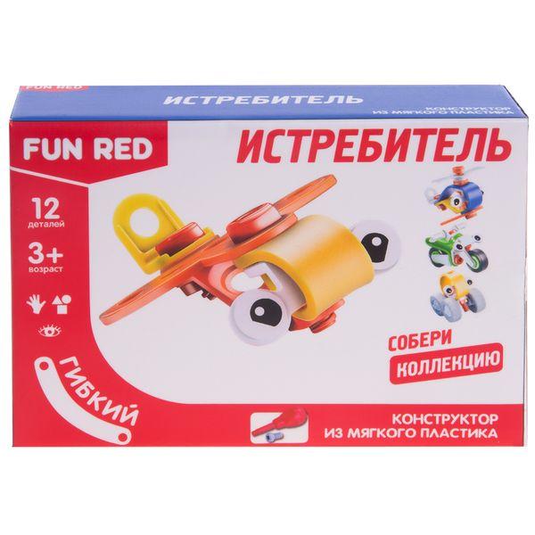 Гибкий конструктор FUN RED Истребитель (FRCF001-F)