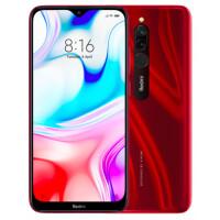 270x270-Смартфон Xiaomi Redmi 8 4GB/64GB EU Ruby Red