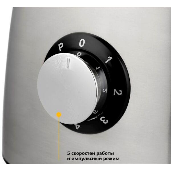 Блендер Kitfort КТ-1341-1 серебристый металлик