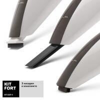 Автомобильный пылесос Kitfort KT-537-1, бело-черный