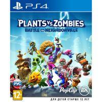 270x270-Игра для PS4 Plants vs. Zombies: Битва за Нейборвиль [русские субтитры]