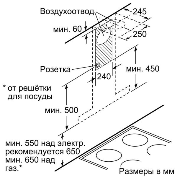 Вытяжка Siemens LC68BIT50