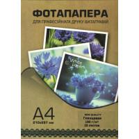 270x270-Фотобумага WHITE PAPER глянцевая, 180 г/м2, А4, 25 л.