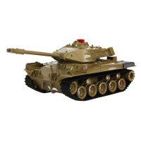 270x270-Танк MZ 2298S