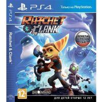 270x270-Игра PS4 Ratchet & Clank [PS4, русская версия]