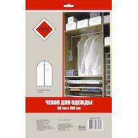 270x270-Чехол для одежды из нетканого материала HomeQueen, арт.53343, 60х100см