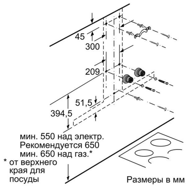Вытяжка SIEMENS LC98BA572