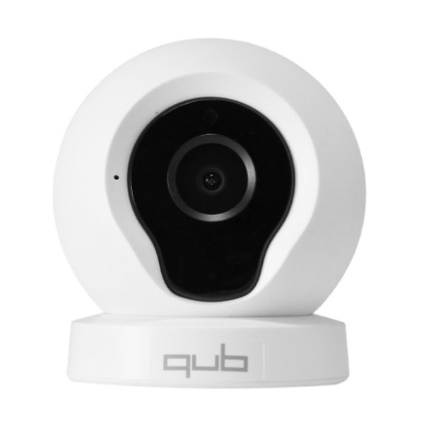 Wi-Fi Камера QUB Vision Night white OA-420-WHT