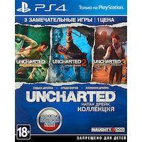 270x270-Игра PS4 Uncharted: Натан Дрейк. Коллекция [PS4, рус вер]