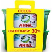 Капсулы для стирки Ariel 3 в 1 Color (2 уп)
