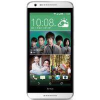 270x270-Смартфон HTC Desire 620G Dual Sim белый/светло серый