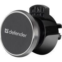 270x270-Автомобильный держатель Defender CH-128 (29128)
