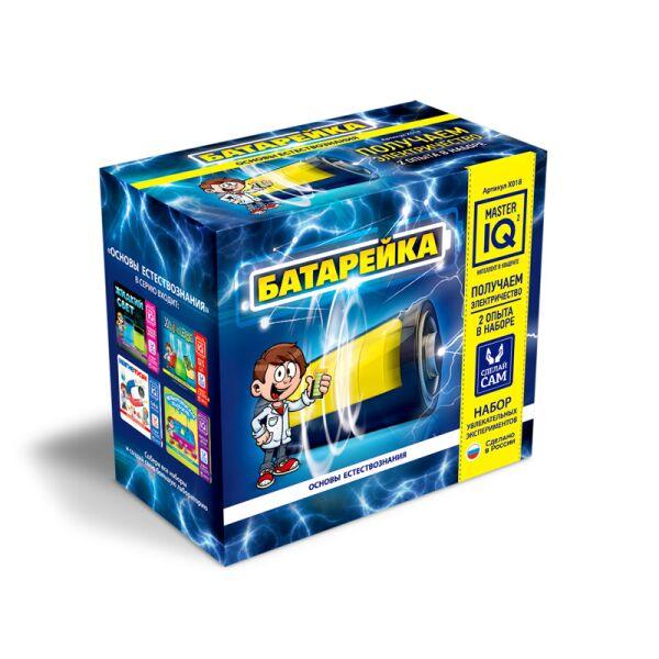 Игровой набор IQ MASTER Батарейка X018