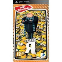 270x270-Игровой диск для psp SONY CEE ГАДКИЙ Я (ESSENTIALS) PSP