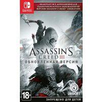 270x270-Игра для Nintendo Switch Assassin's Creed III. Обновленная версия [русская версия]
