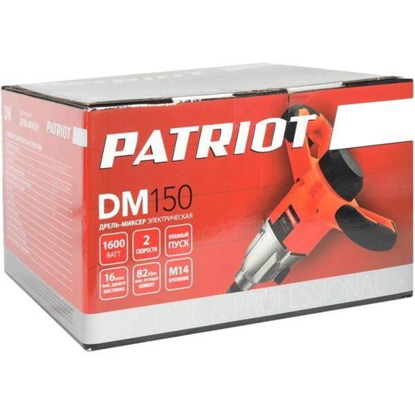 Дрель Patriot DM 150