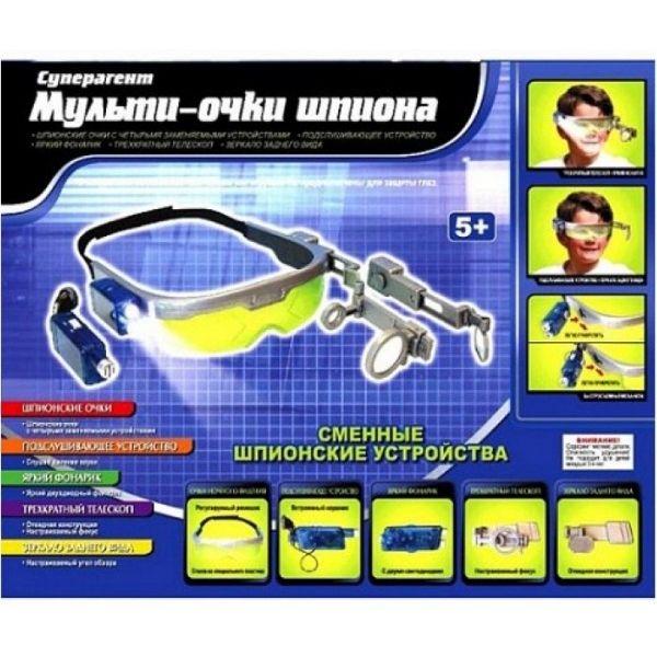 Игровой набор MISSIYA Мульти-очки шпиона серии Суперагент 1303