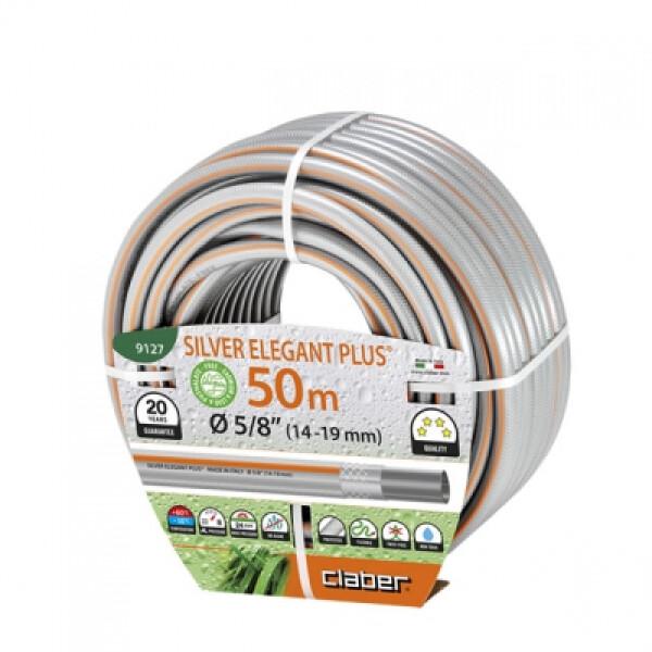 "Поливочный шланг Claber Silver Elegant Plus 9127 (5/8"", 50 м)"