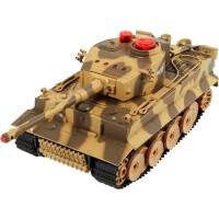 270x270-Радиоуправляемый танк HQ Battle Tank 518