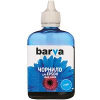 Чернила BARVA L800-410 EPSON L800/L810/L850/L1800 CYAN 90 г