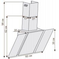 Вытяжка CIARKO Specjal Star 60 (SBM) White Glass
