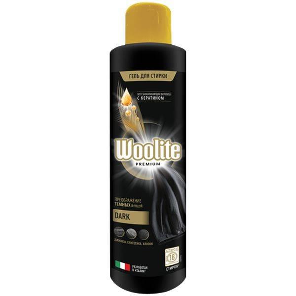 Гель для стирки WOOLITE Premium Dark 900 мл
