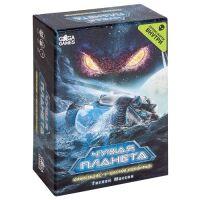 270x270-Настольная игра GaGa Чужая Планета. Новые горизонты