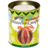 Набор для детского творчества ВОЛШЕБНАЯ МАСТЕРСКАЯ, Новогодний шарик, ШП-01, синий