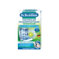 270x270-Очиститель для посудомоечных машин DR.BECKMANN 43281 75 гр