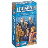 270x270-Настольная игра Hobby World Цитадели Classic