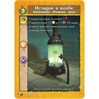 Настольная игра Hobby World Подземелье. Обитель чудовищ