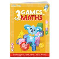 """Книга SMART KOALA """"Games of Math"""" сезон 3"""