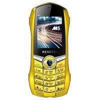 270x270-Телефон стандарта gsm KENEKSI M5  yellow