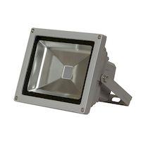 270x270-Прожектор светодиодный JAZZWAY PFL RGB-RC/GR 20 Вт (1005908)