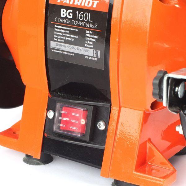 Станок точильный PATRIOT BG160L