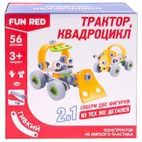 Гибкий конструктор FUN RED Транспорт 2 в 1 (FRCF004)